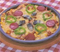 ミガキニシンピザ